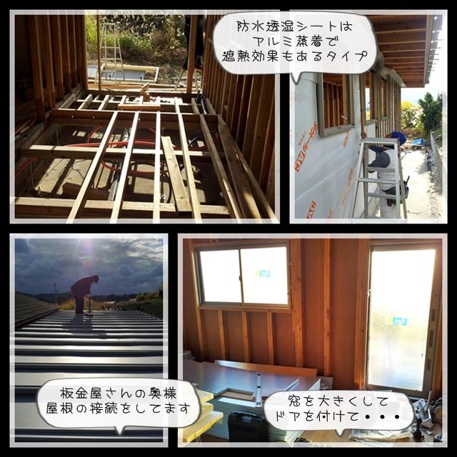 増改築04