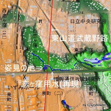 国分寺恋ヶ窪-001