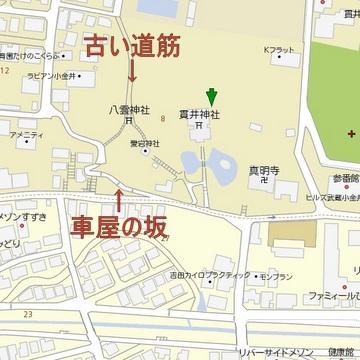 貫井神社‗現代MAPION