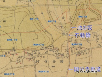 ハケの道_迅速測図