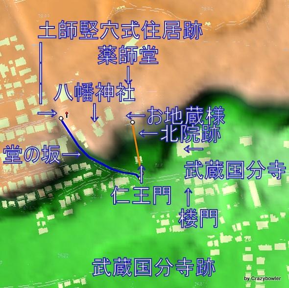 武蔵国分寺-001