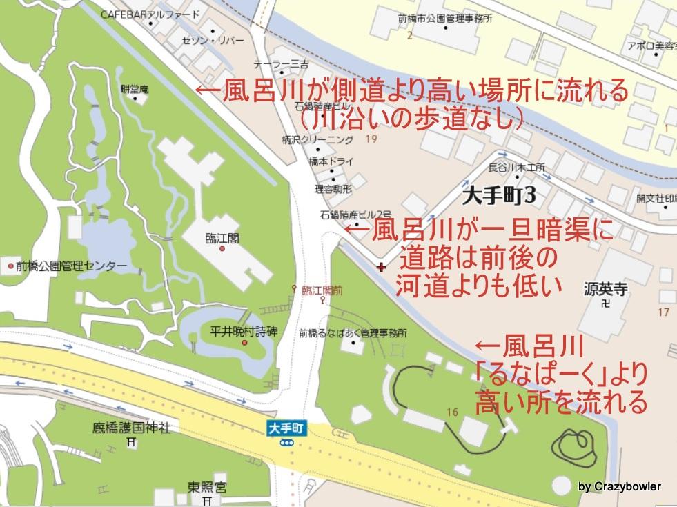 風呂川の土手(前橋)
