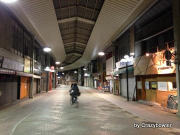 弁天通り(前橋市)