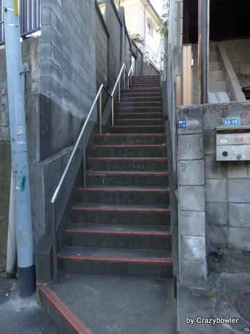 牛蒡坂道音逆方面へ向かう階段