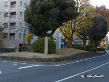 一里塚(北区)