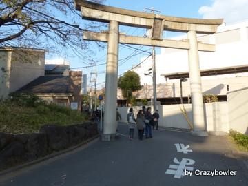 七社神社(北区)
