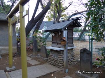 妙義神社 庚申塔(豊島区)