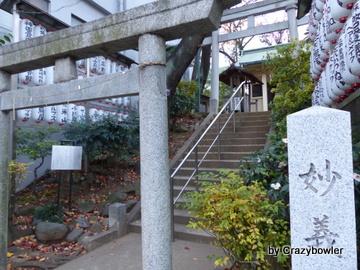 妙義神社(豊島区)