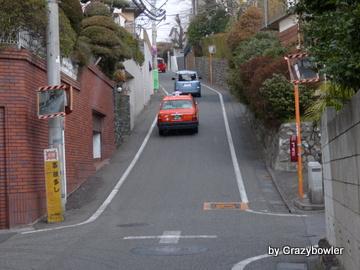 国分寺ハケの道 坂