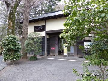 おたかの道湧水園(国分寺市)