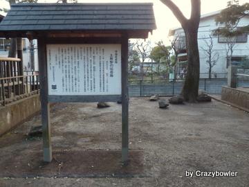 土師竪穴式住居跡 国分寺公園内(国分寺市)