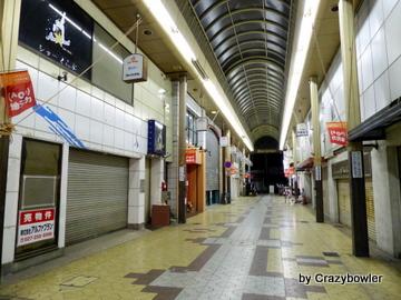 オリオン通り(前橋市)