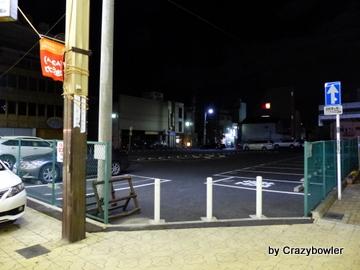 オリオン通り駐車場(前橋市)
