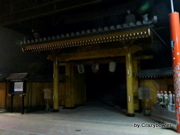 夜の弁天通り 大蓮寺(前橋市)