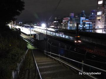 地蔵坂(西日暮里)