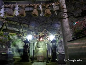 元三島神社(鶯谷 東京)