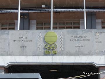 国立競技場(千駄ヶ谷)