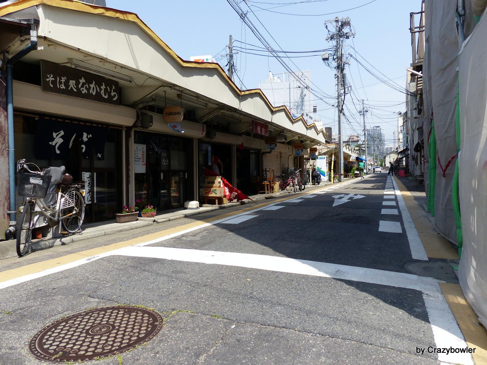 新潟市の人情横丁