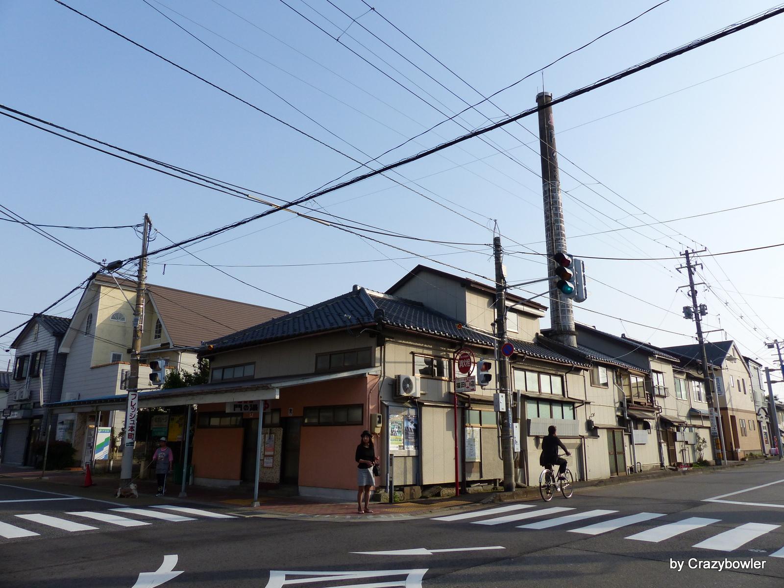 超音波 門の湯(新潟市)