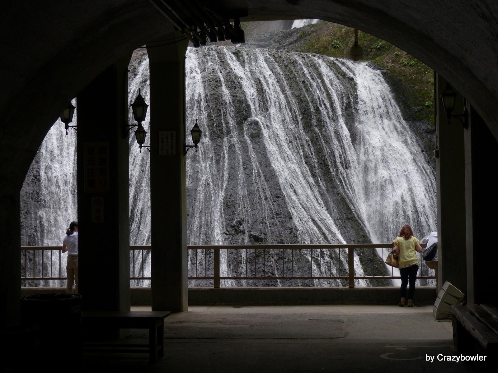 袋田の滝(第一観瀑台の入り口から)