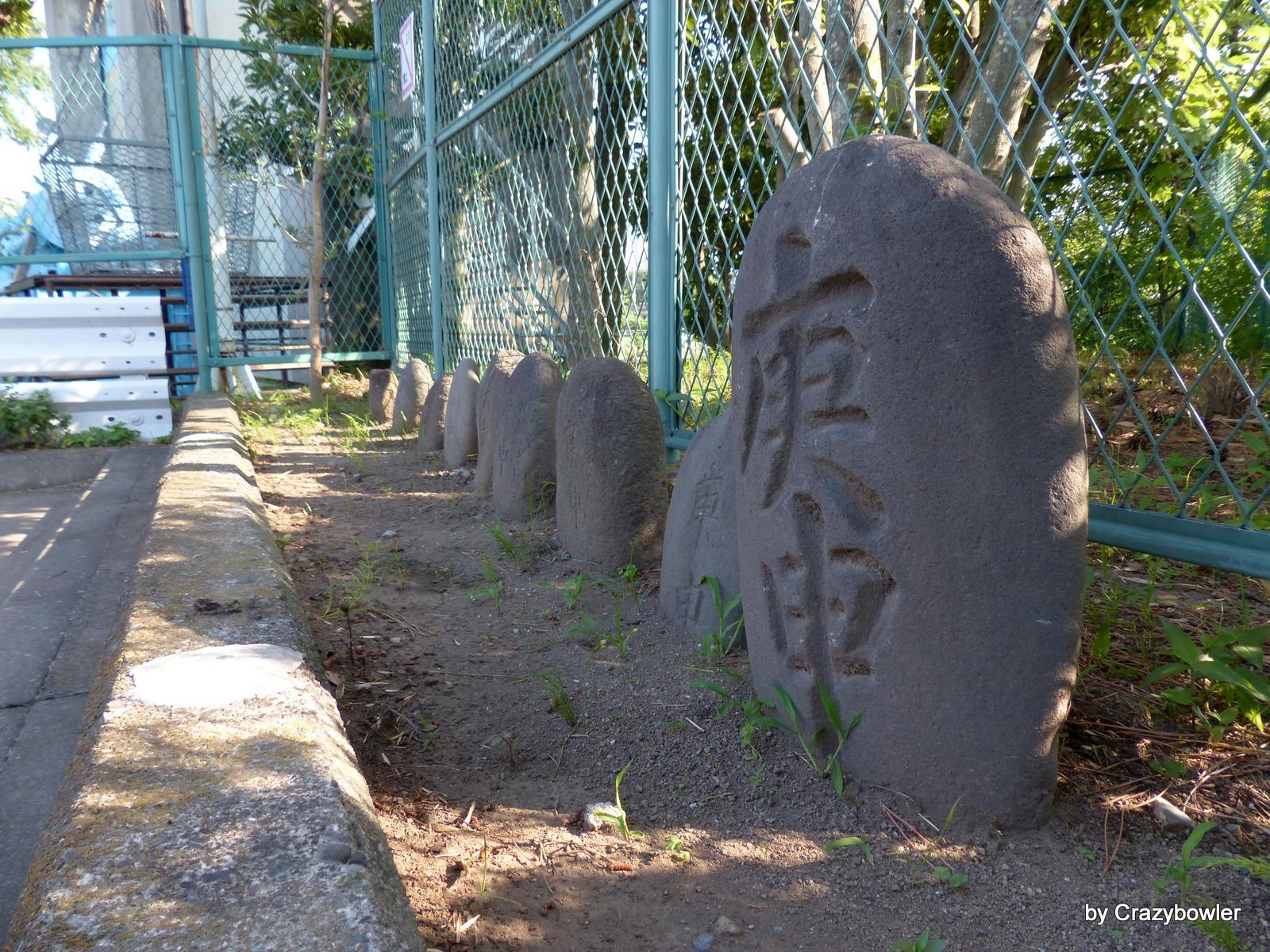 風呂川 柳原発電所 庚申塔