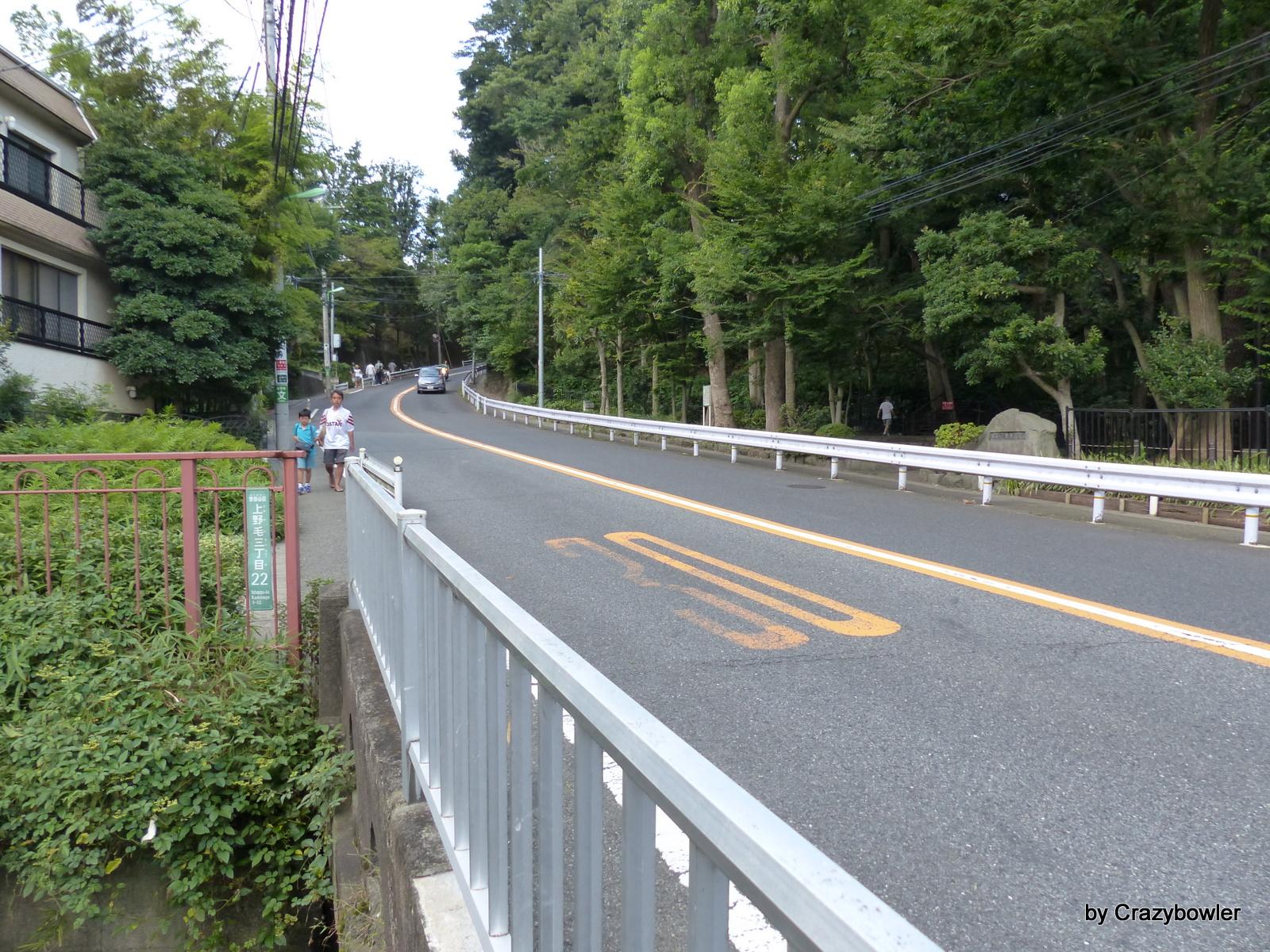 稲荷坂(世田谷区)