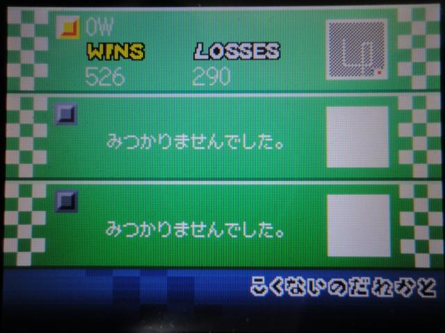 DSC05663.jpg