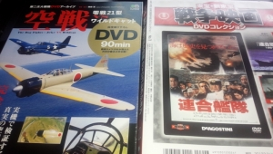 dvd0 (800x453)
