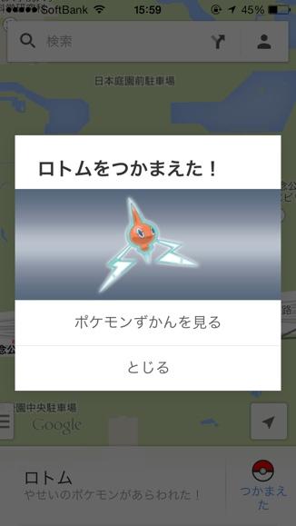 fc2blog_2014040116074915c.jpg