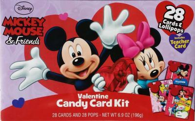 Valentine gift①