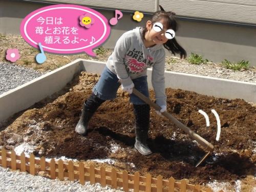 娘も耕す。