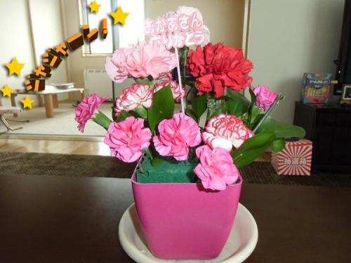 2014母の日プレゼント