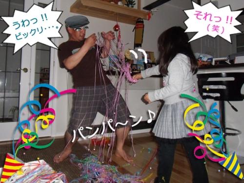 2014父の日①