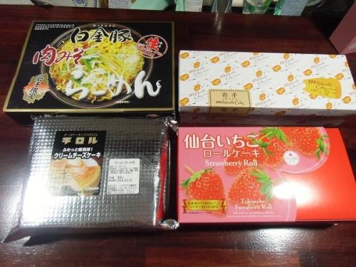 2014仙台土産①