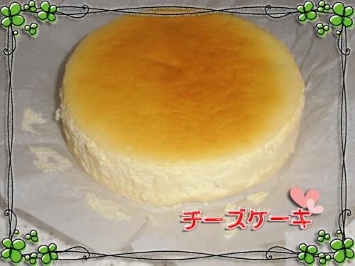 2014チーズケーキ