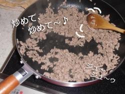 ひき肉と豆腐煮込み①