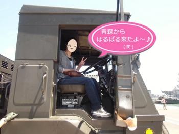 2014海軍まつり④