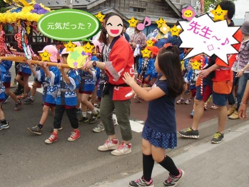 2014夏祭り①