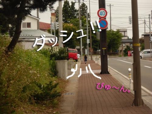 2014夏祭り②