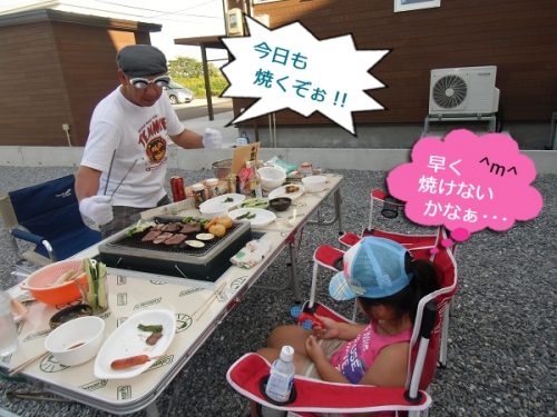 お盆のBBQ