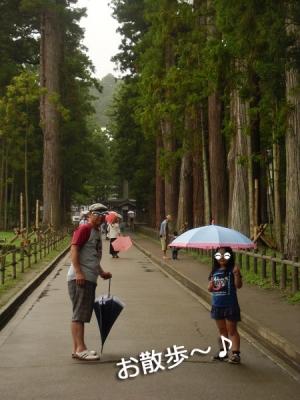 松島お散歩