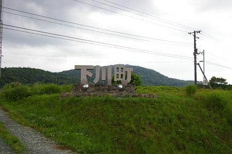IMGP1855.jpg