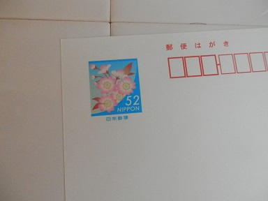 P4010053.jpg