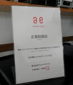 P4020007.jpg