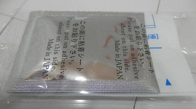 P8020006.jpg