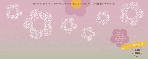 idx_mainimg2014.png