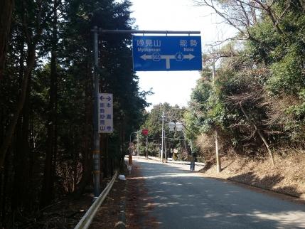 2014/3/23 能勢妙見山