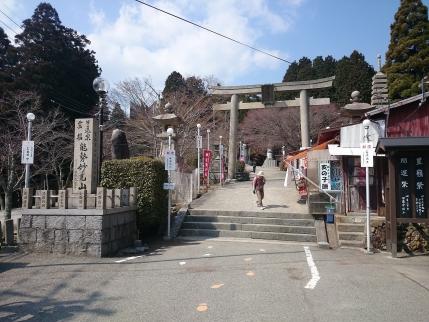 2014/3/23 能勢妙見山 山頂