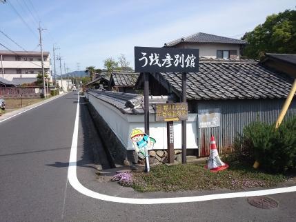 2014/4/24 日野町