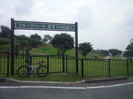 2014/07/21 見土呂フルーツパーク
